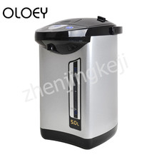 Multifunction Electric Thermos Drinking Fountain Barometric Type Dry Burn Prevention Stainless Steel Mute Boiled Water