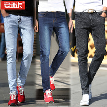 Brand Men's Jeans Slim Straight Stretch Pants Denim Trousers Size27-36 Jeans for Men white gray blue