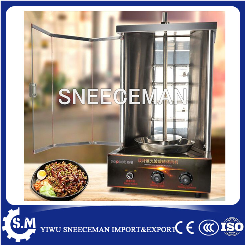 commercial electric rotary bbq chicken grill machine-in