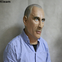 2019 Realistic Top Grade 3D Famous Putin Human Mask Luxury Props Latex Face Mask For Men And Women Halloween Party Cosplay Cos