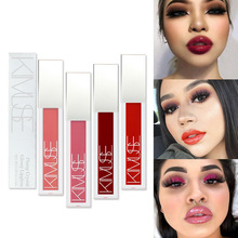 KIMUSE Plump Crystal Glossy Lipgloss Lipstick Waterproof Moisturizer Nutritious Smooth Lip Stick Long-lasting Gloss Cosmetic