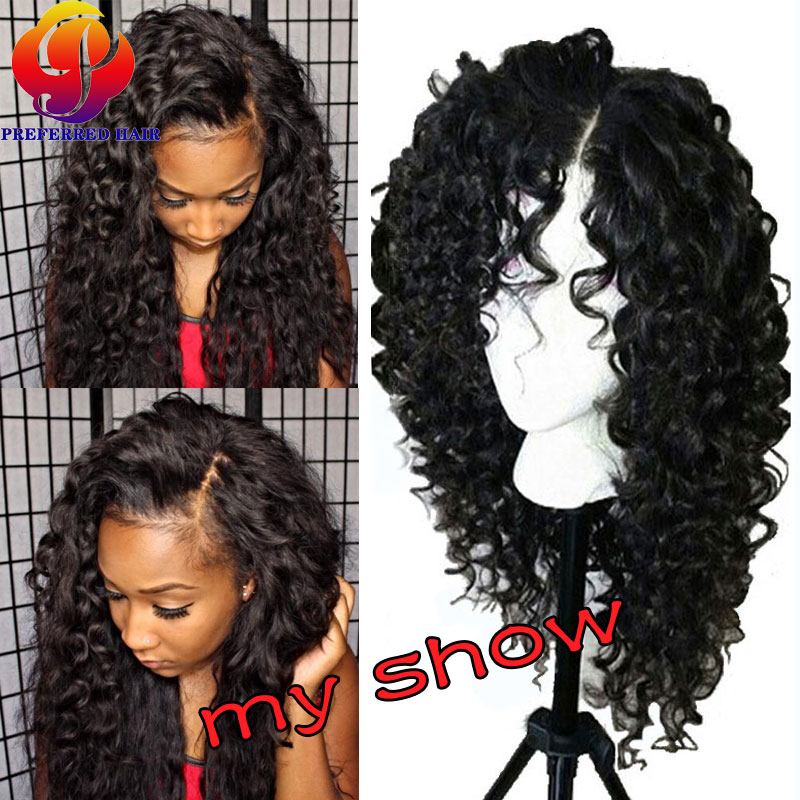 Fashion Synthetic Lace Front Wig African American Short ...