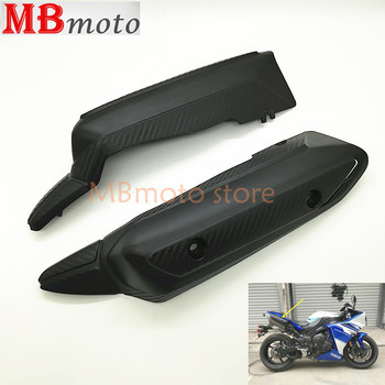 Suitable for Yamaha YZF R1 09-10-12-13-14 years exhaust hood heat shield exhaust guard exhaust cover injection molded housing