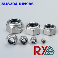 M3 100PCS DIN985 Stainless Steel Nylock Self Locking Hex Nuts