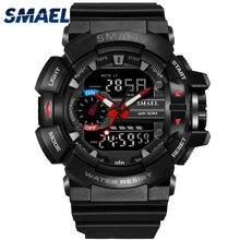 2017 Relogio Masculino SMAEL Спорт повседневное часы светодиодный цифровой Военная Униформа часы для мужчин часы Дата 1436 для мужчин наручные часы для мужчин…