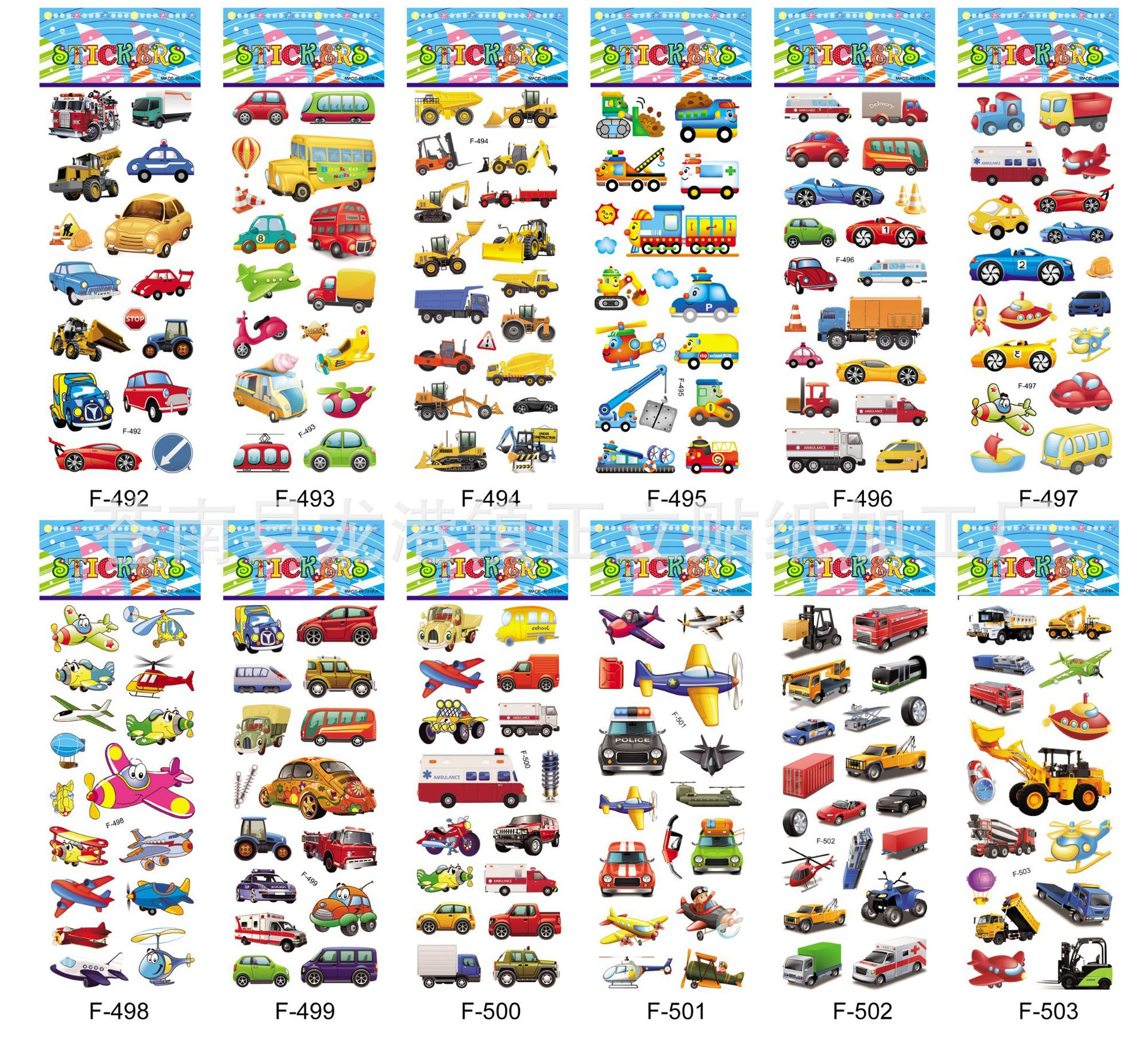 12pcs Excavators Car Stickers Toy Engineering Bulldozers Graffiti Truck Forklifts Pegatinas On Scrapbooking Educational Sticker