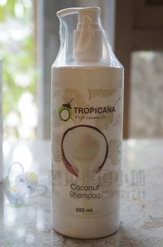 keratin hair treatment Shampoo Coconut oil for hair care keratin hair straightening cabelo profissional hair scalp treatment.jpeg1