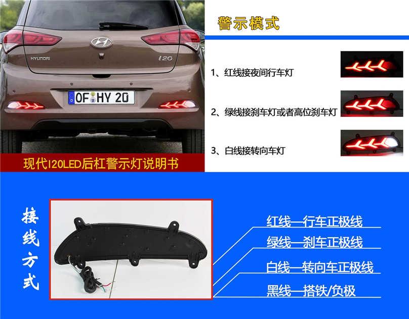 Автомобильный мигающий 1 комплект светодиодный задний фонарь бампер сигнальная лампочка сигнал поворота для hyundai I20 Asta 2015 2016 2017 Многофункциональный