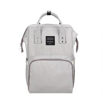 2018 New Style Mommy Backpack 25*14*40cm Women Nappy Diaper Bag Waterproof Travel Baby Bag Women Maternity Bag For Newborn Kids