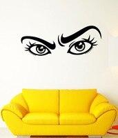 На стены вид красивые глаза ресницы брови девушка виниловые наклейки
