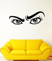 Wall Decal View Beautiful Eyes Eyelashes Eyebrows Girl Vinyl Stickers