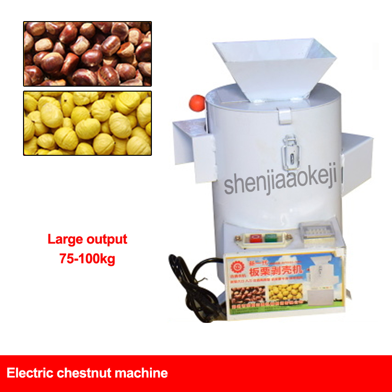 цена на 220v Chestnut Sheller 6-220BL Small Shelling and peeling chestnut artifact Automatic commercial machine 350W 1pc