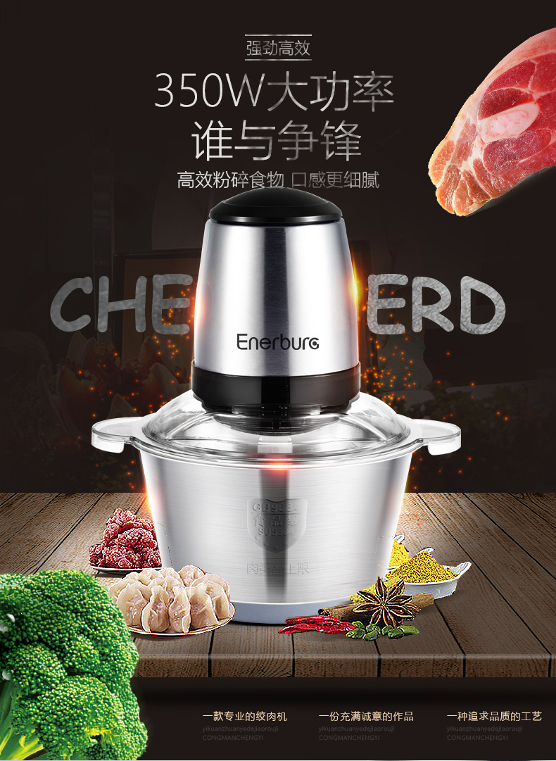 2L Stainless Steel Meat Grinder Chopper Electric Automatic Mincing Machine High-quality Household Grinder Home Food Processor cheappest small household meat mincing machine wholesale