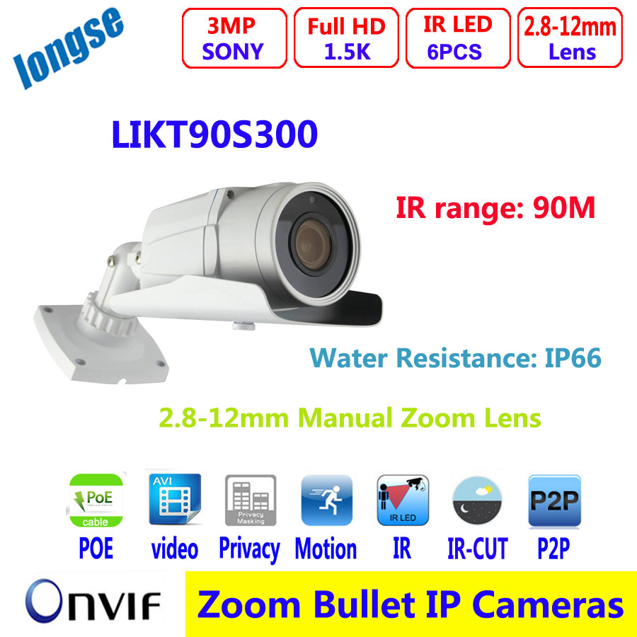 HD Bullet IP Camera 3MP Outdoor With POE varifocal 2 8 12mm Lens CCTV Security Camera