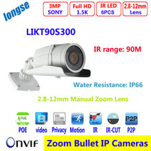 HD Bullet IP Camera  3MP Outdoor With POE varifocal 2.8-12mm Lens CCTV Security Camera Realtime IR distance 90M Night-vision