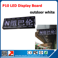 White color p10 led sign board 32*96 Dot matrix Outdoor LED Message Board P10 Display Screen White LED Sign