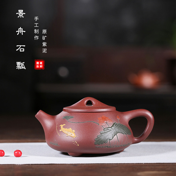 Ore Purple Mud Teapot Yixing Stone Drum Dark-red Enameled Pottery Teapot Technology Kettle Wholesale Factory Direct CustomizedOre Purple Mud Teapot Yixing Stone Drum Dark-red Enameled Pottery Teapot Technology Kettle Wholesale Factory Direct Customized
