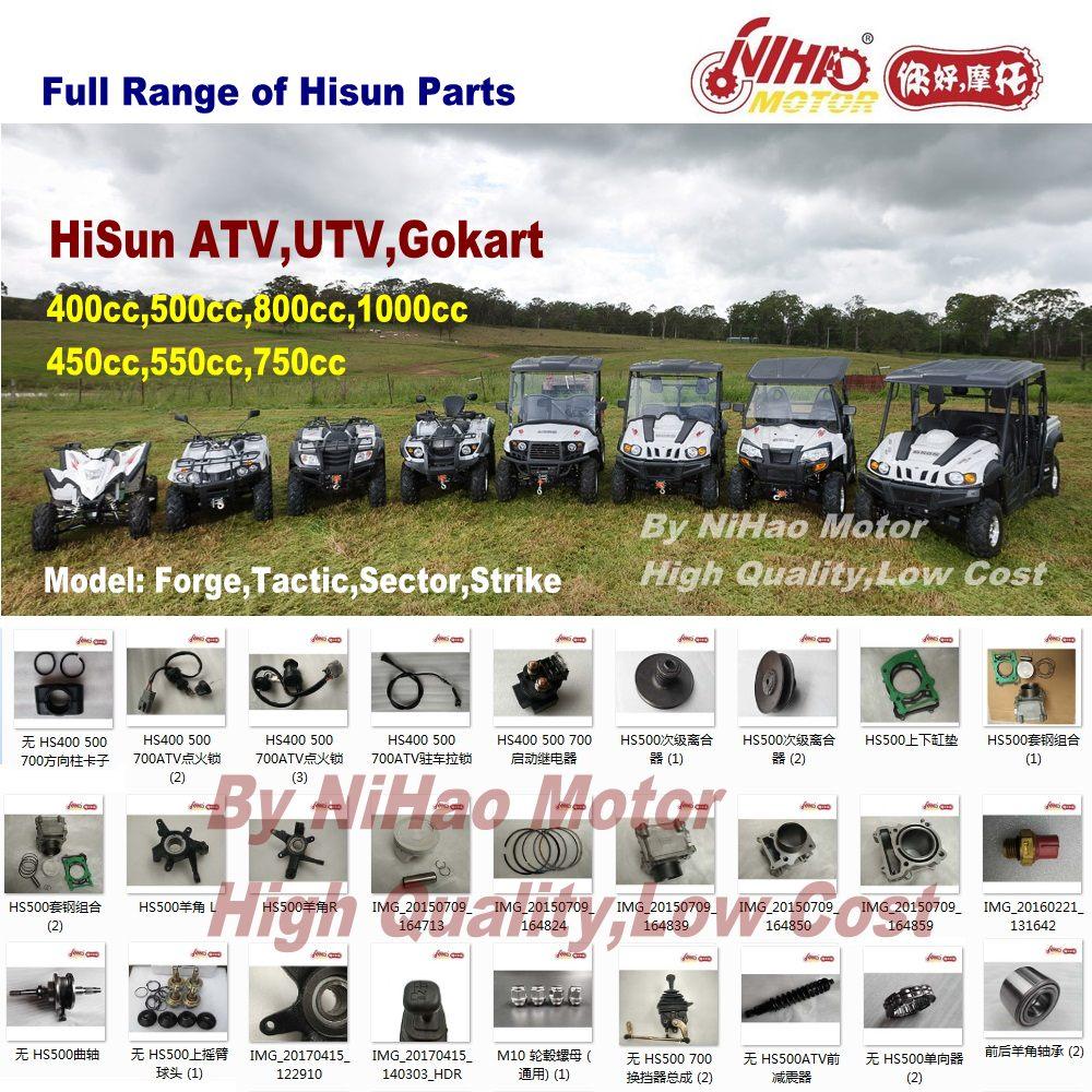 HS-105 HS400 HS500 HS800 Universal Joint φ20 Hisun Parts HS185MQ 400cc/HS185MR 500cc/HS1102MU 700cc/HS2V91MW 800cc ATV UTV Quad