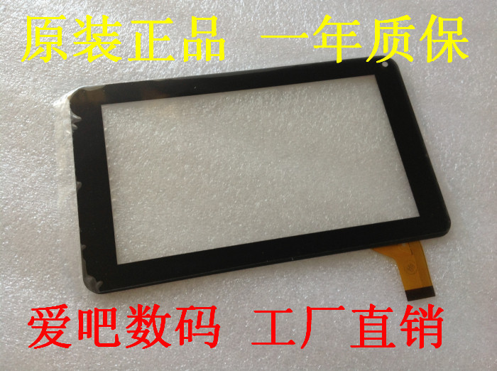 ФОТО HH070FPC-001C FHX external screen capacitive touch screen handwriting screen LCD internal display