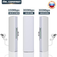 Huawei E5786 300Mbps Wireless 4G Router
