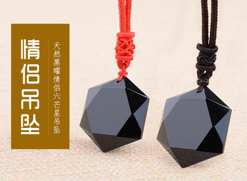 Натуральный черный обсидиан энергетический камень шестиконечная