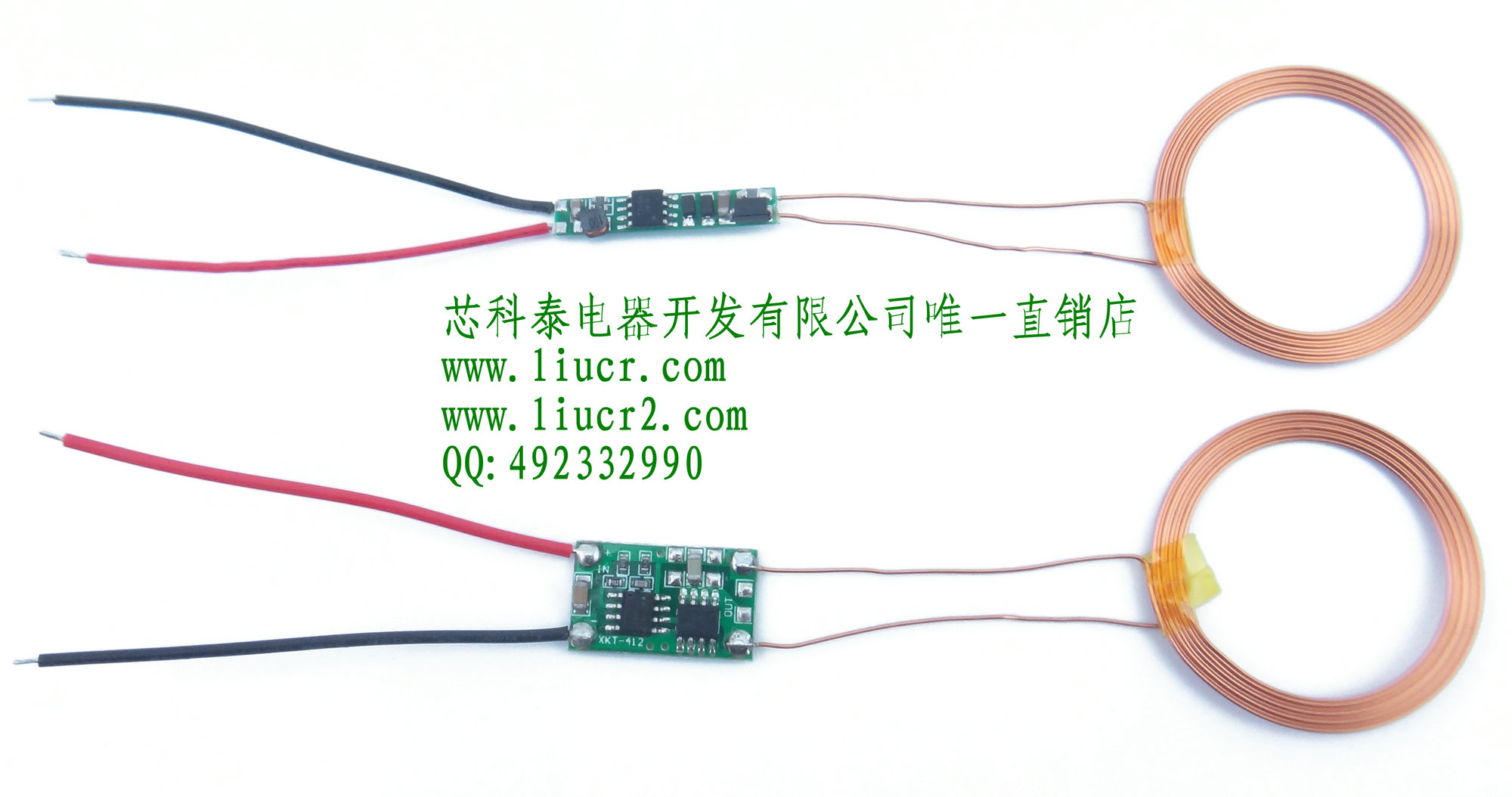 small resolution of 38mm single layer high frequency ultra thin coil wireless charging power supply module circuit diagram xkt 412 program