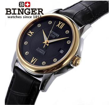 Switzerland watches men luxury brand BINGER Japan MIYOTA Automatic Mechanical Wristwatches waterproof Diamond Clock B-1102G-7