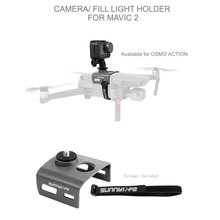 Camera Fill Light Holder Mount Adapter Expansion Kit for DJI MAVIC 2 Drone OSMO POCKET/ Action GOPRO Insta360 One Accessories