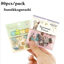 80Pcs/pack Transparent per lot Japan Cute Kawaii Animal Fresh Friends sticker pack students' Decoration label scrapbook stickers(China)