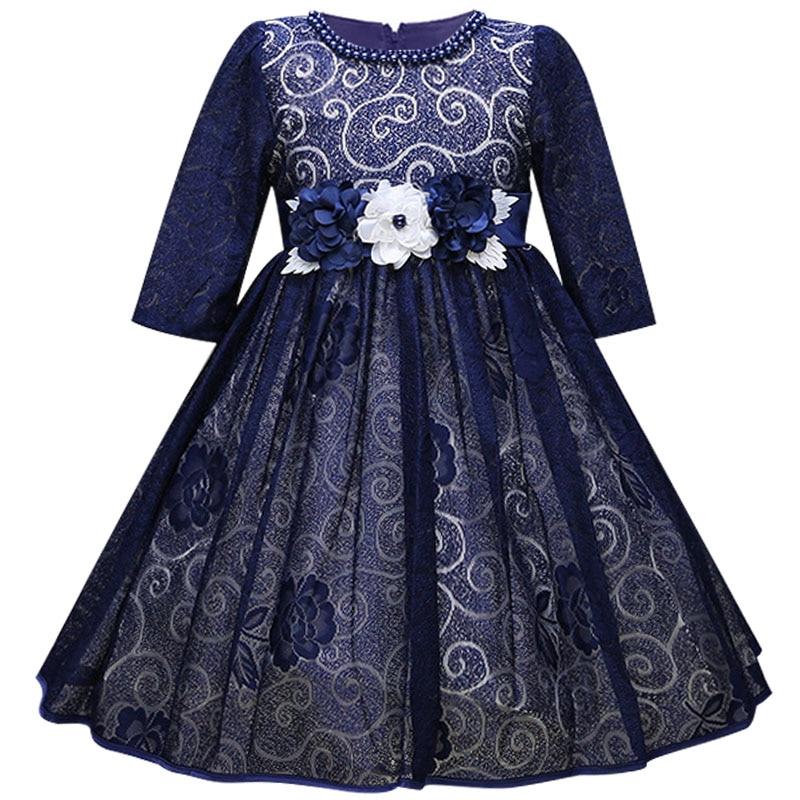 2018 Mädchen In Die ärmel Prinzessin Kleid Europäischen Und Amerikanischen Kinder Rundhals Perlen Kleid Tüll Jacquard Party Kleid Tropf-Trocken