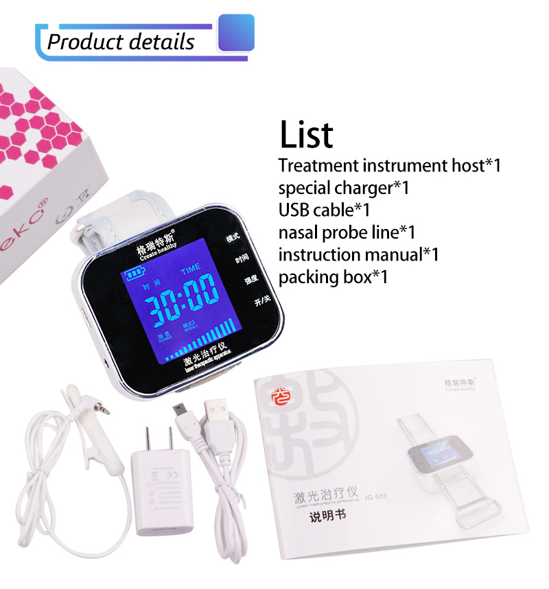 Semiconductor Lower Blood Pressure Blood Sugar Blood Fat Rhinitis Protect Heart 650nm Light Wave Laser Physiotherapy Health Care