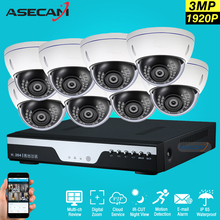 New 8CH 3MP CCTV H.264 Video Recorder Surveillance Indoor Metal Dome 1920p Security Camera System Kit Motion Detection P2P