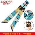 Сюань торговли хвост шелк солнцезащитный крем шарфы пакет малый twilly волос мешок лента шарф ручка связанный тюрбан повязки лук мило