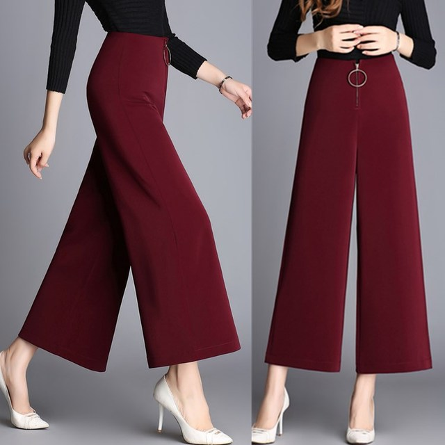 1a9dcf0b63a Spring and autumn high waist culottes pants winter fashion wide-leg bigfoot wide  leg pants wide leg ankle length trousers