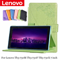 Magnet Leather Case Stand For Lenovo Tb3-730M/Tb3-730F/TB3-730X 7 inch clamshell Case for tablet PU Protective Shell +gift