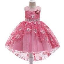 С цветами платье для девочек детское нарядное платье для девочек; платье для первого причастия детская одежда для свадьбы, выпускного вечера Детский костюм T5117