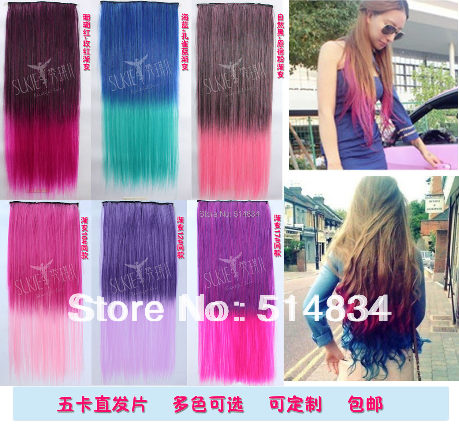 2015 Clip In Hair Extensions For Womengradient Long Straight