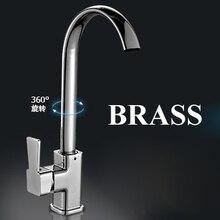 Высокое качество латунный хромированный waterfalll смеситель для кухни кран горячей и холодной воды