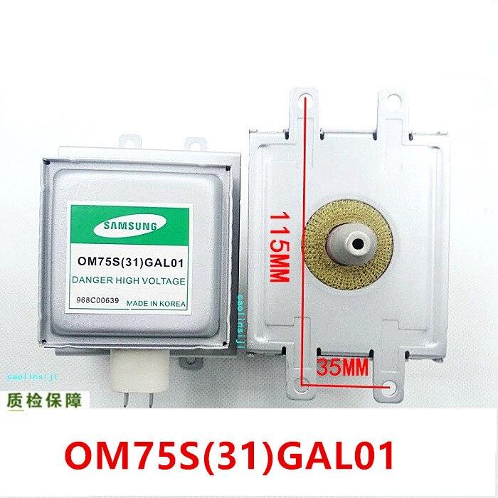 D Microwave Magnetron Samsung OM75S 31