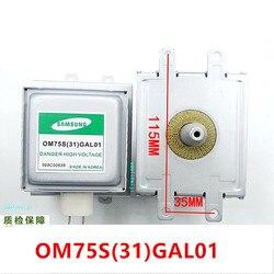 Magnetron OM75S(31)GAL01 for Samsung Microwave Oven Parts OM75S(31) Magnetron Refurbished
