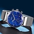 Мужские кварцевые часы BIDEN  спортивные  повседневные  светящиеся  водонепроницаемые