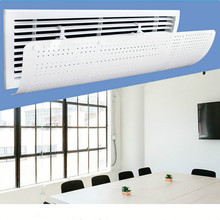 Household Office Central Air Conditioning Windshield  Prevent Direct Blowing Adjustable Cover Conditioner