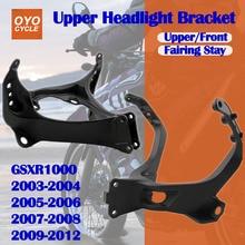 цена на For 03-12 Suzuki GSXR1000 GSXR GSX-R 1000 Upper Front Headlight Headlamp Bracket Fairing Stay Head Cowling 2003 2004 2005-2012