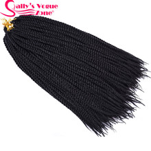 """Ombre Thin 18"""" Synthetic"""