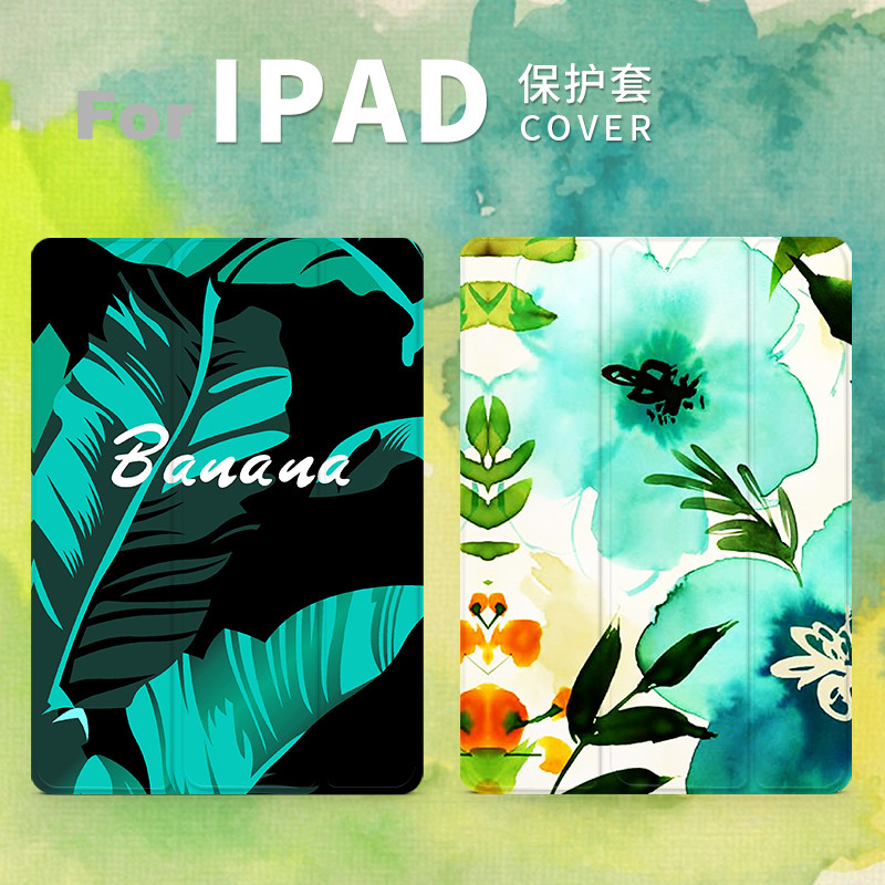 Banana Leaf Magnet PU Leather Case Flip Cover For iPad Pro 9.7 10.5 Air Air2 Mini 1 2 3 4 Tablet Case For New ipad 9.7 2017 personal magnet pu leather case flip cover for ipad pro 9 7 10 5 air air2 mini 1 2 3 4 tablet case for new ipad 9 7 2017 a1822