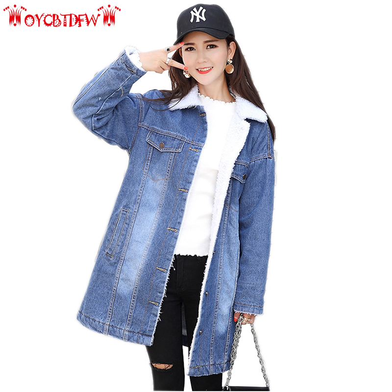 Winter women coat 2017 fashion new pure color mid-Long Single-breasted Long sleeves Upscale Thickening warm female Parkas ly0296 gpx 93 oval shuo single trash bin upscale fashion imitation leather