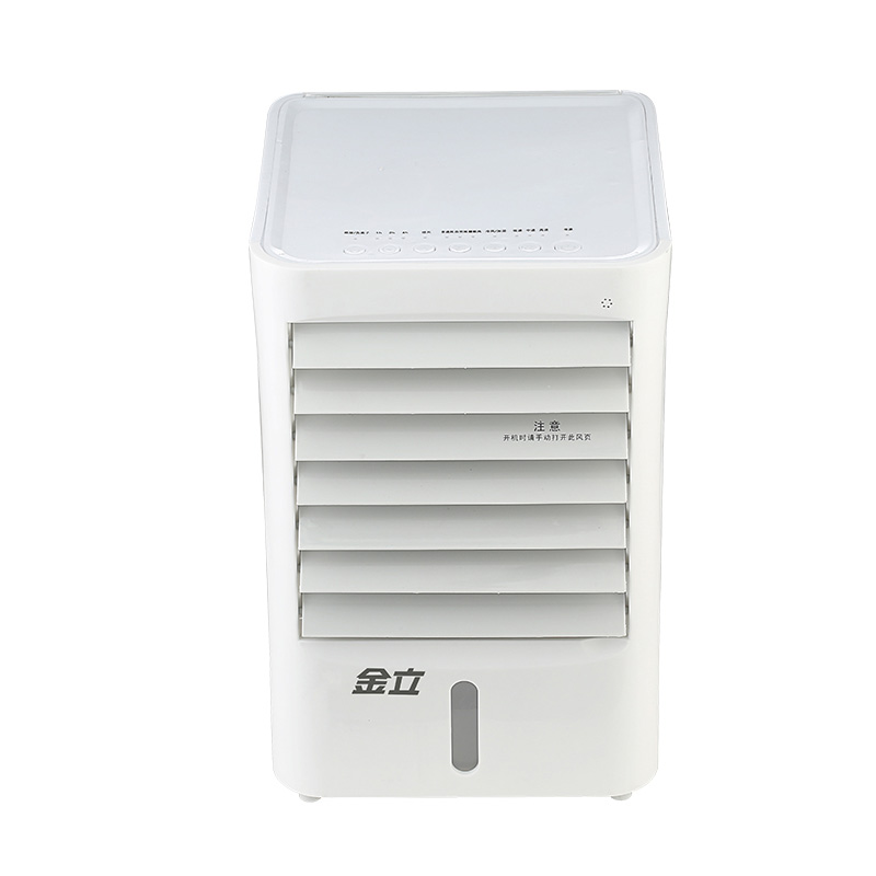 Air Conditioning Fan  Air Cooler Mini Refrigeration Small Dormitory Multi-function Water Air Conditioning Home Silent Fan AC-03