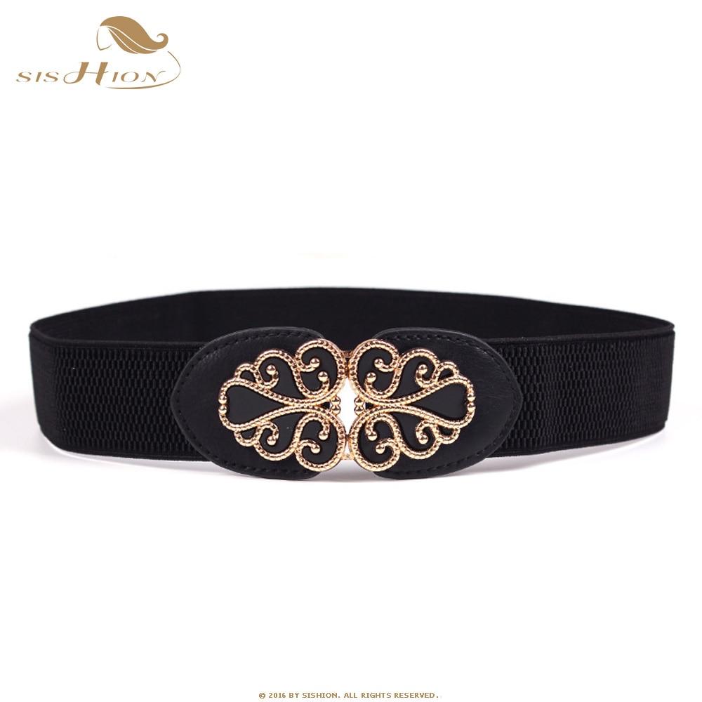 SISHION Fashion Waist Wide Belt All-match Elastic Waist QY0110 Belt Love Pattern Decoration Overcoat Skirt Cummerbund Waistband