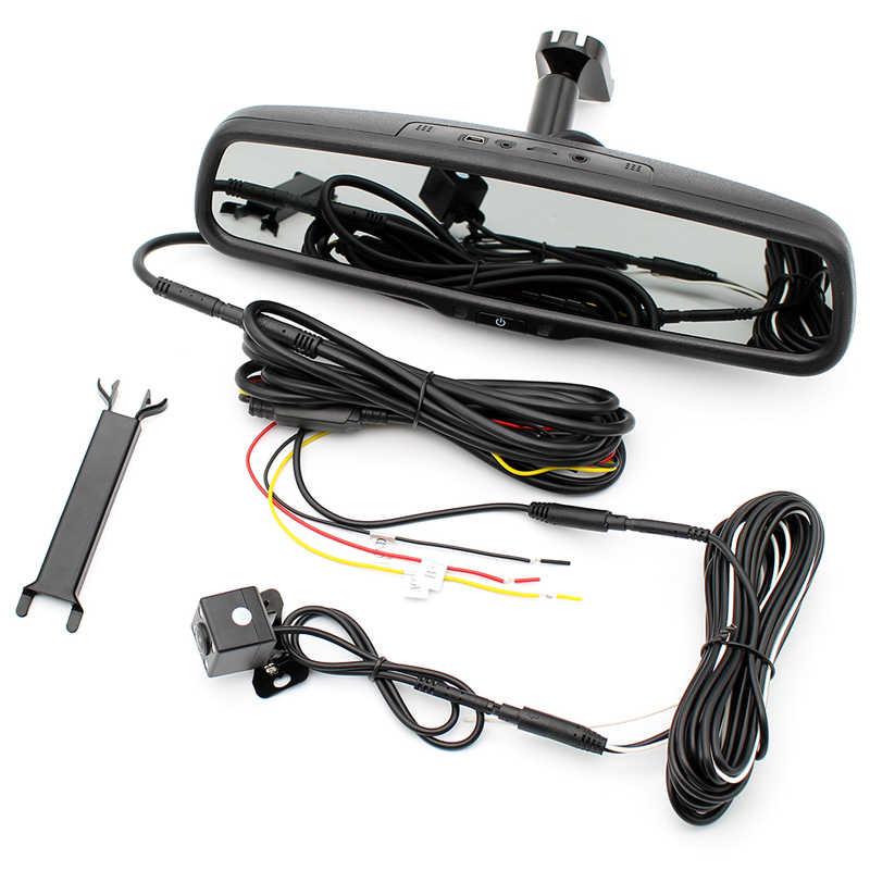 """オリジナル取付ブラケット HD 5 """"1920 × 1080 1080P 自動調光車のバックミラー DVR 駐車モニター VW 現代起亜フォードトヨタ"""
