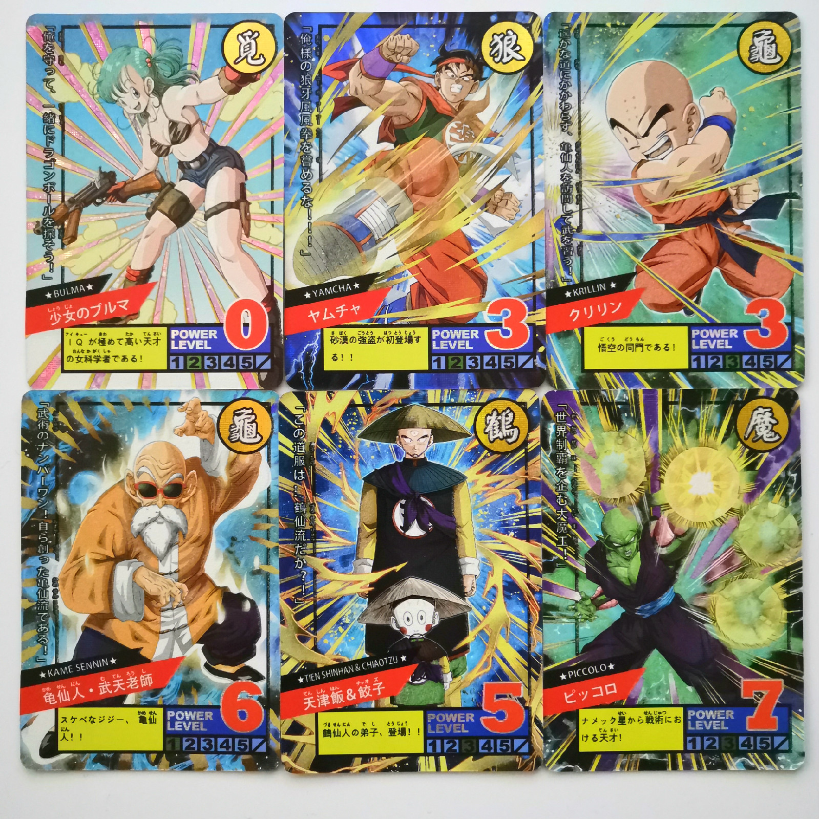 27pcs Super Dragon Ball Z Heroes Battle Luminous Card Ultra Instinct Goku Vegeta Game Collection Anime Cards